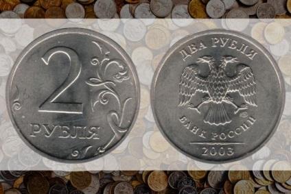 Самые редкие монеты и банкноты России