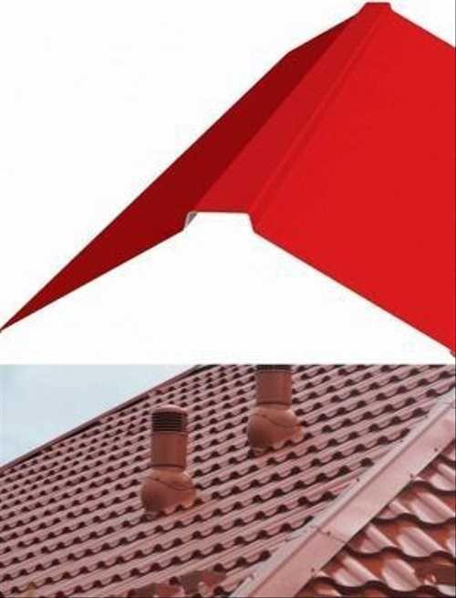 Виды коньков для крыши